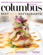 Columbus Monthly magazine